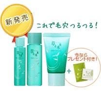 化粧水洗顔料プラス透肌トライアルセット登場